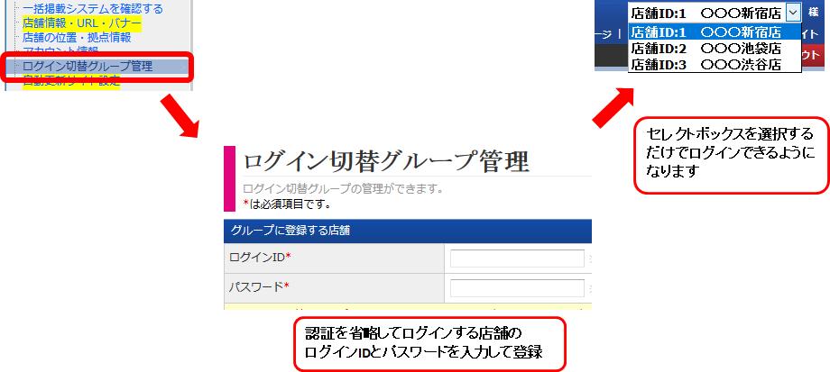 news6023image3