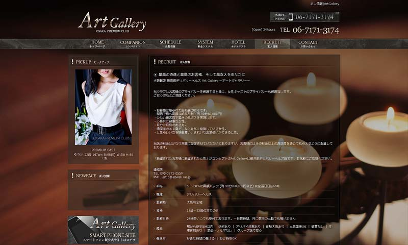25575_capturePc-005