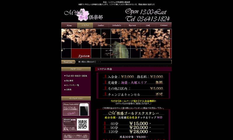 16234_capturePc-004