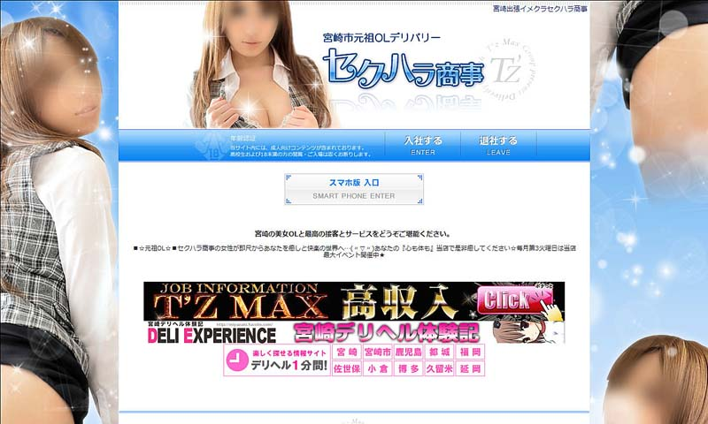 21389_capturePc-001