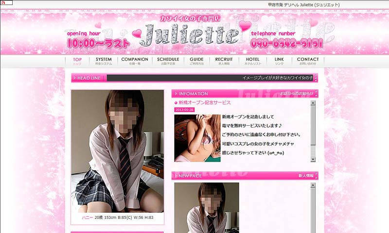 21379_capturePc-002