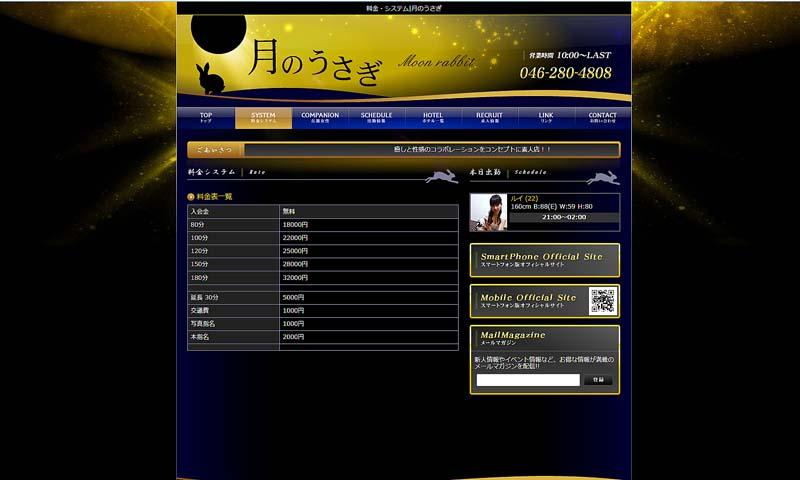 26250_capturePc-004