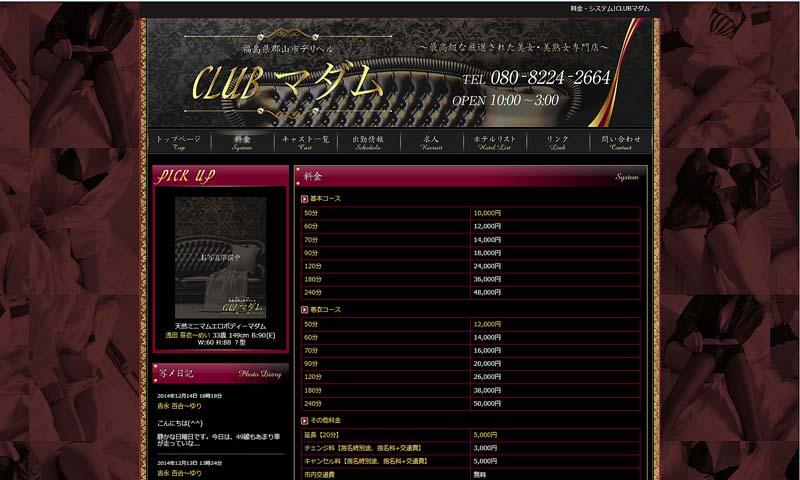26488_capturePc-004