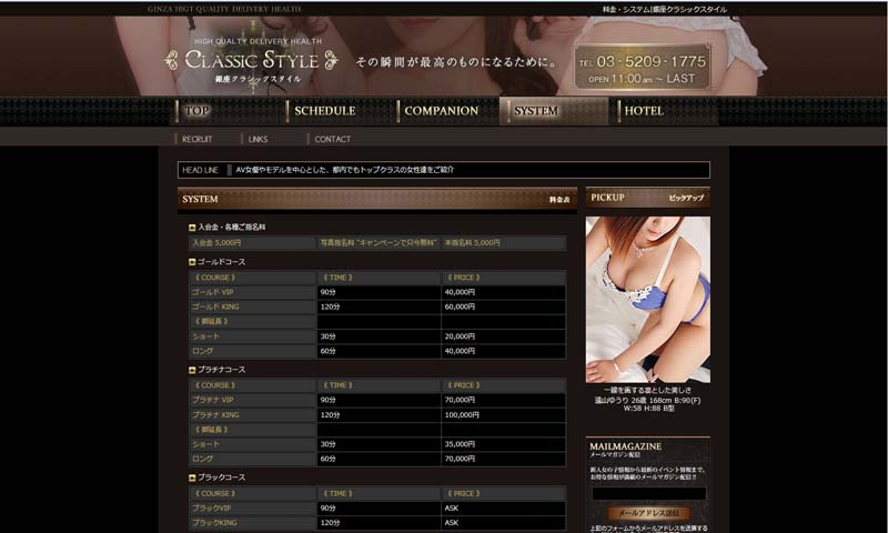 27081_capturePc-005