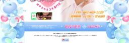 船橋オナクラ手コキ専門店ホームページ(製作費無料、制作実績No-27822)