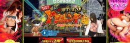 横浜桜木町の淫乱系店舗型ヘルスホームページ(No-28314)