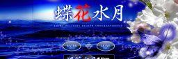 愛媛宇和島のSEO対策風俗店HP(制作費0円、制作実績No-28670)