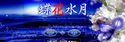 愛媛宇和島のSEO対策風俗店HP(No-28670)