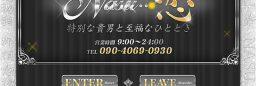 風俗店用システムカスタマイズ/複数契約割り/アニメーション作成(制作実績No-29650)