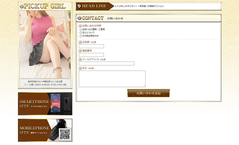 29858_capturePc-004