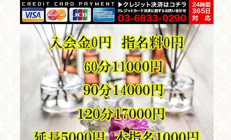 29952_capturePc-005