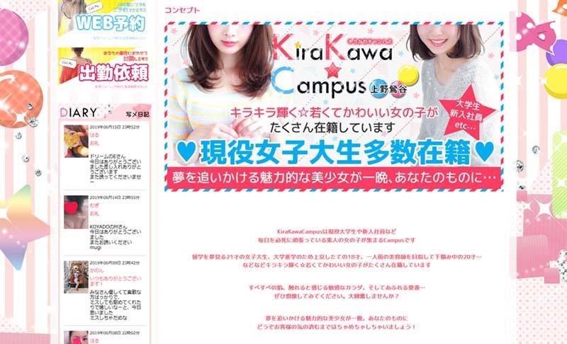 30683_capturePc-006