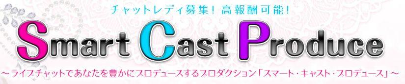 30763_capturePc-001-1