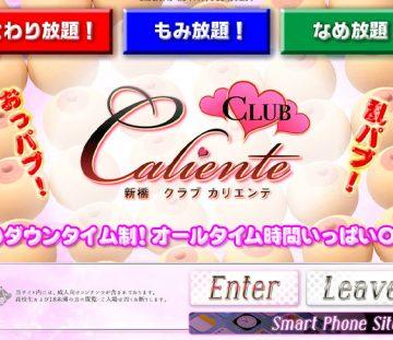 31439_capturePc-001