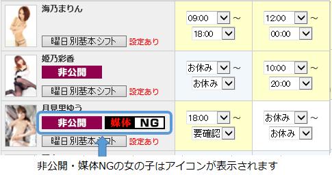 news5981image